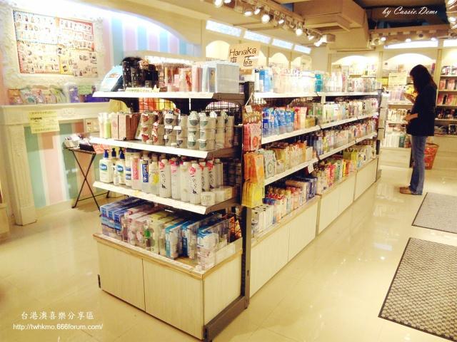 Topics tagged under 台灣藥妝店 on 台港澳喜樂分享區 86shop48