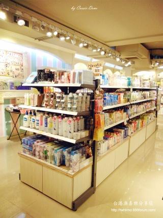 Topics tagged under 台灣藥妝店 on 台港澳喜樂分享區 86shop49