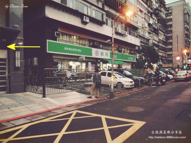 Topics tagged under 台灣藥妝店 on 台港澳喜樂分享區 86shop50