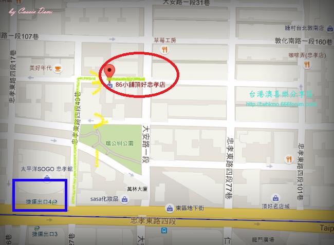 Topics tagged under 台灣藥妝店 on 台港澳喜樂分享區 Firesh10