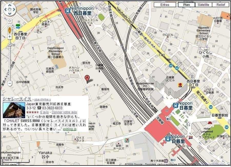 13- TOKYO - CAFES / BARS et LIEUX ATYPIQUES Insoli10