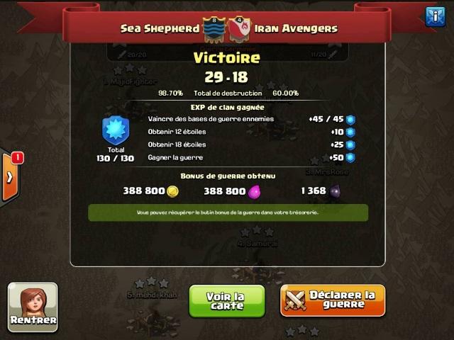 Sea Shepherd vs Iran Avengers Sea_vs18