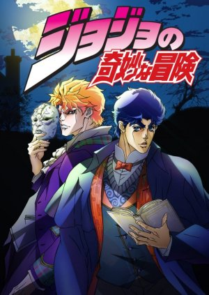 (Temp.1) Jojo no kimyou na bouken - Phantom Blood 0000110