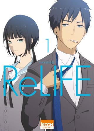 [MANGA/ANIME] ReLIFE Relife11