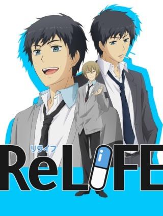 [MANGA/ANIME] ReLIFE Relife13