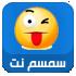 منتدى الضحك والفرفشة - Forum Laughter and farfesh