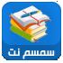 منتدى القصص والروايات - Forum stories and novels