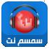 الاغانى المهرجانات الكاملة - Full songs festivals
