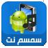برامج الجوال - Mobile Software