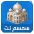 منتدى الاسلامى العامة - Forum General Islamic