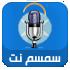 منتدى الصوتيات والمرئيات - Forum Audio and video tapes