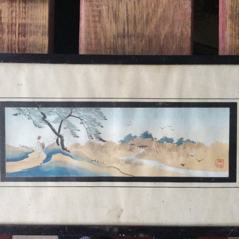 Old oriental water colours Image24