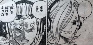 One Piece Chapter 826: 0 và 4 7cddc010