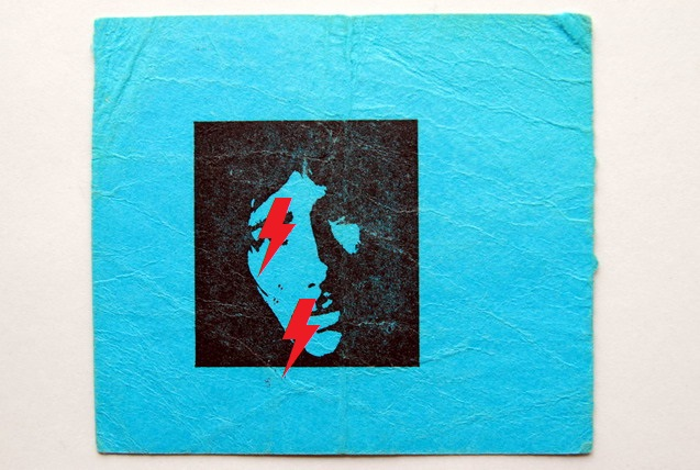 1978 / 11 / 03 - UK, Newcastle, Mayfair 03_11_11