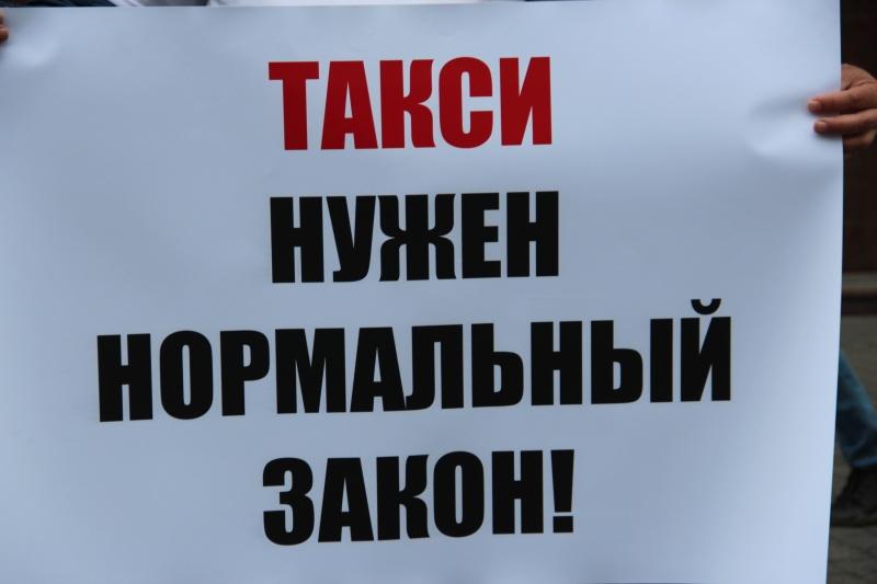 Межрегиональный транспортный профсоюз провел пикеты перед зданием Госдумы. Img_3811