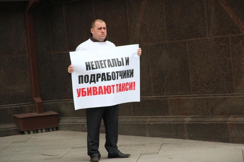 Межрегиональный транспортный профсоюз провел пикеты перед зданием Госдумы. Img_3812