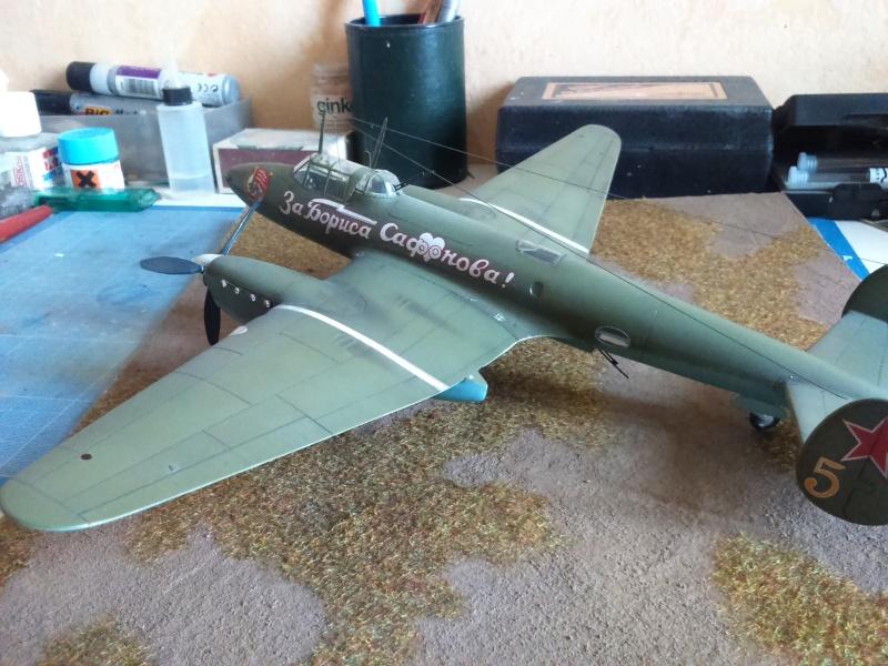 Aterrissage PE2 1/48 MPM Dsc_0019