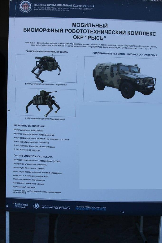 Russian Army Robots - Page 10 43tzo10
