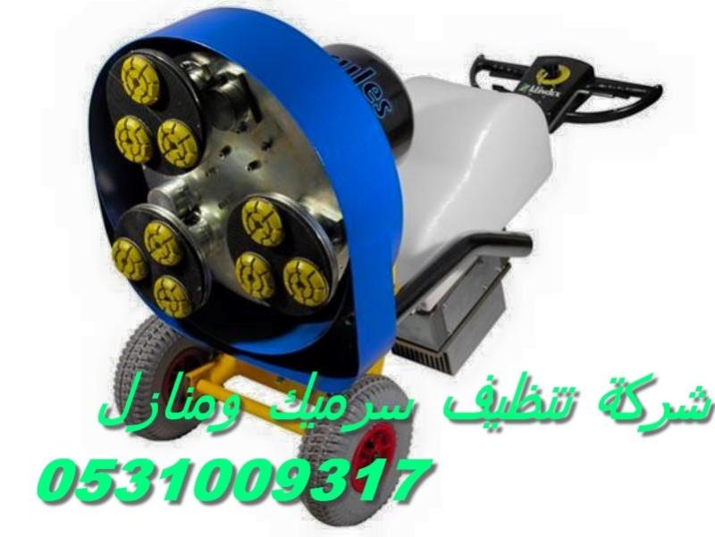 شركة تنظيف فلل شقق بشرق الرياض0500586738 - البوابة 19116654