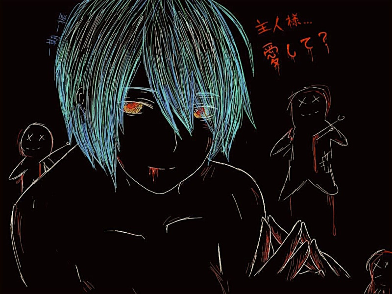 Le gallery of horrors (A.K.A. Ugly crap that Kirs drew because she was bored) 0-weu-10