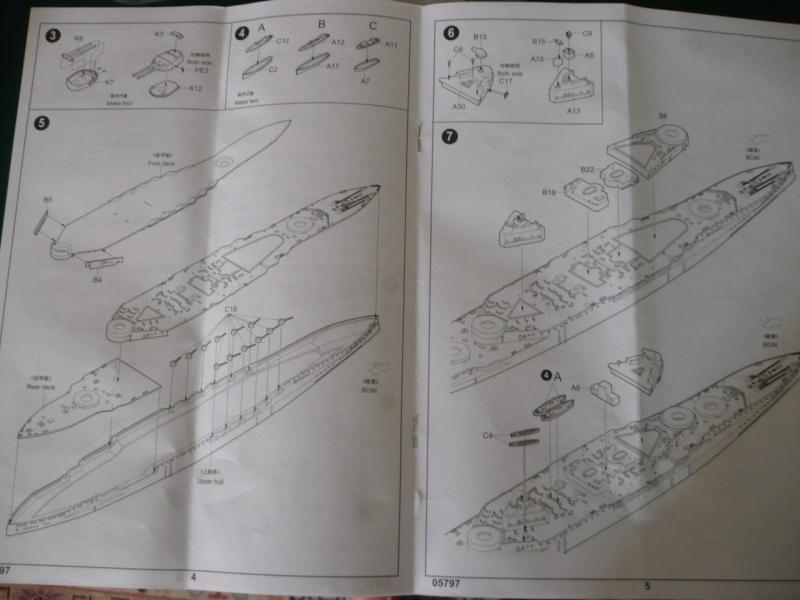 HMS Queen Elizabeth 1918 Trumpeter 1/700 + PE White Ensign+ pont bois Artwox + figurines Eduard P1210113