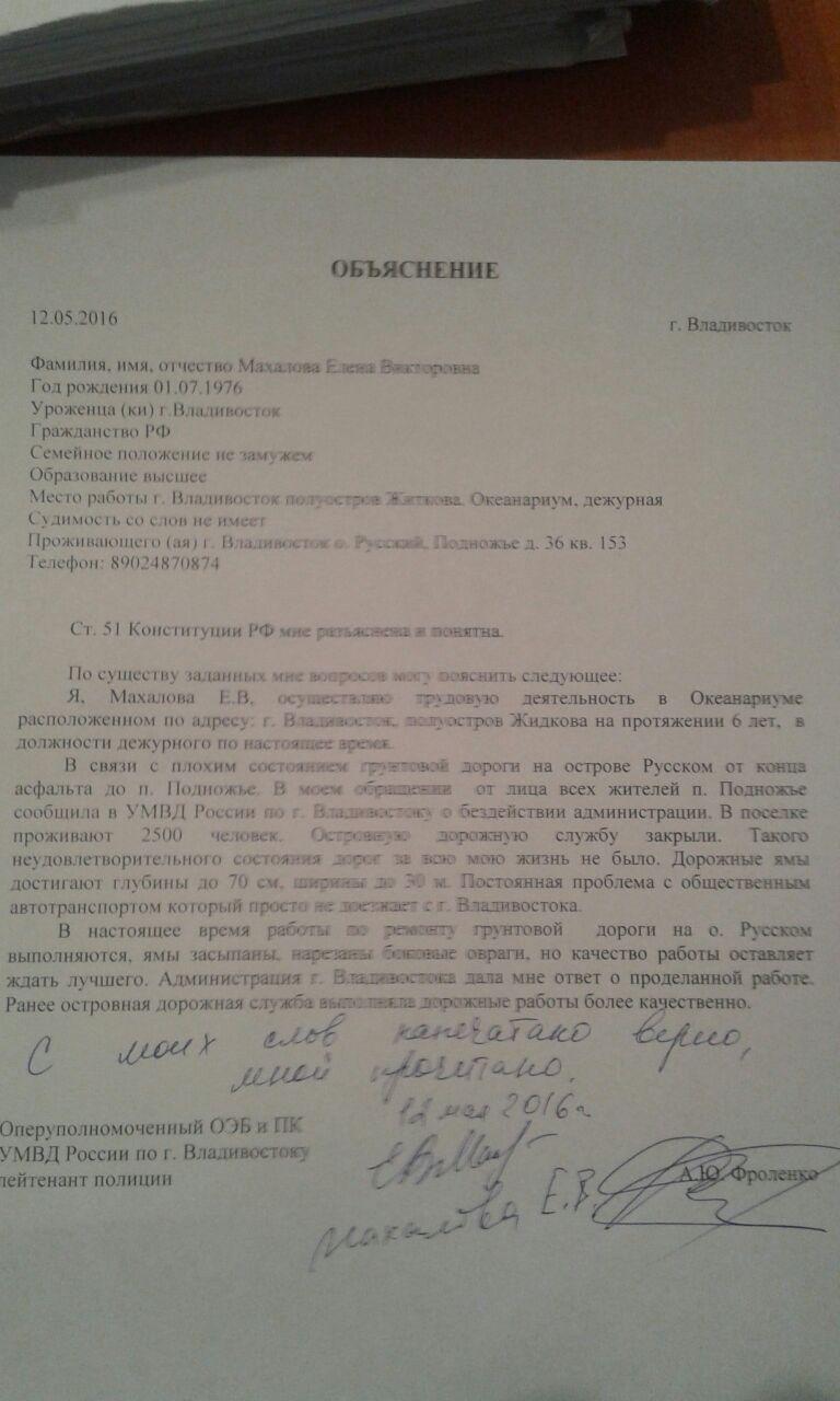 Дорожное... Img-2091