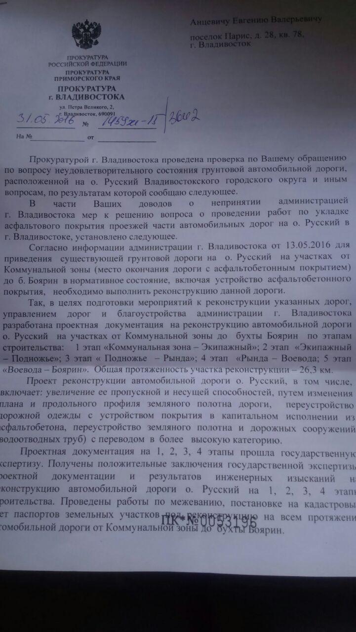 Дорожное... Img-2109