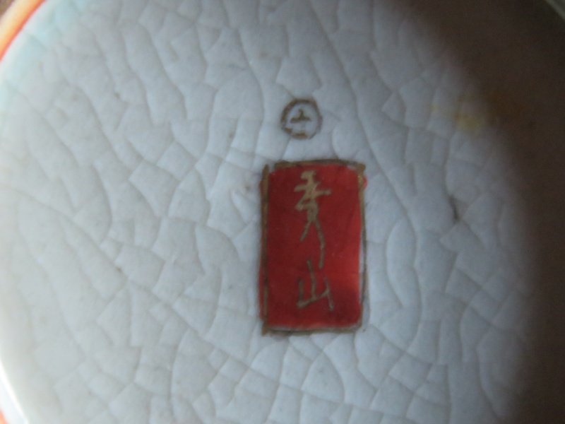 need help identifying an oriental cup Img_0027