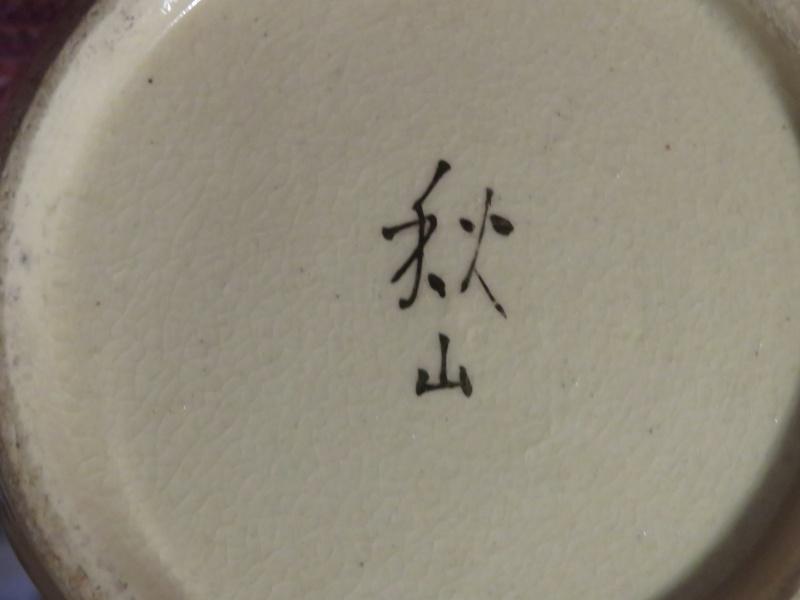 pair of asian mugs Img_0049