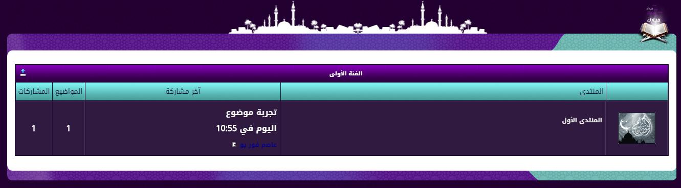 حصريا الاستايل الرمضاني الاحترافي - عاصم- على الابداع العربي 0b1ch_10