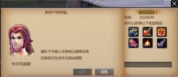 Quest Screen13