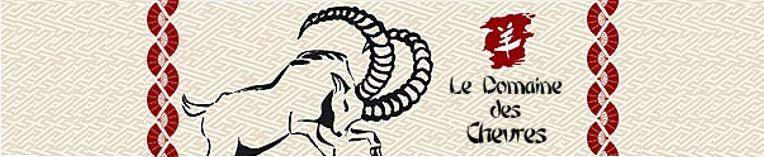 Le Domaine des Chèvres