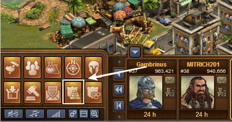 Новый функционал в игре — экспедиция гильдии.  2-110