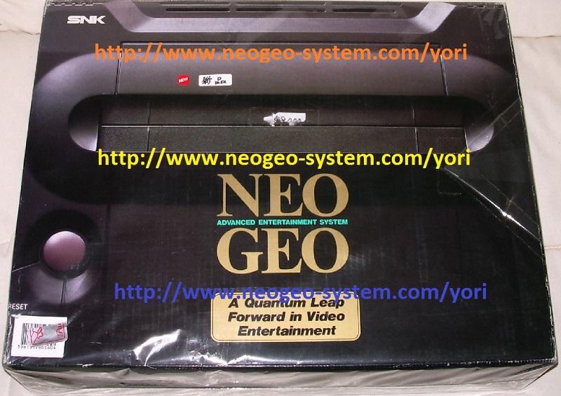 La collec SNK de Yori Consol18