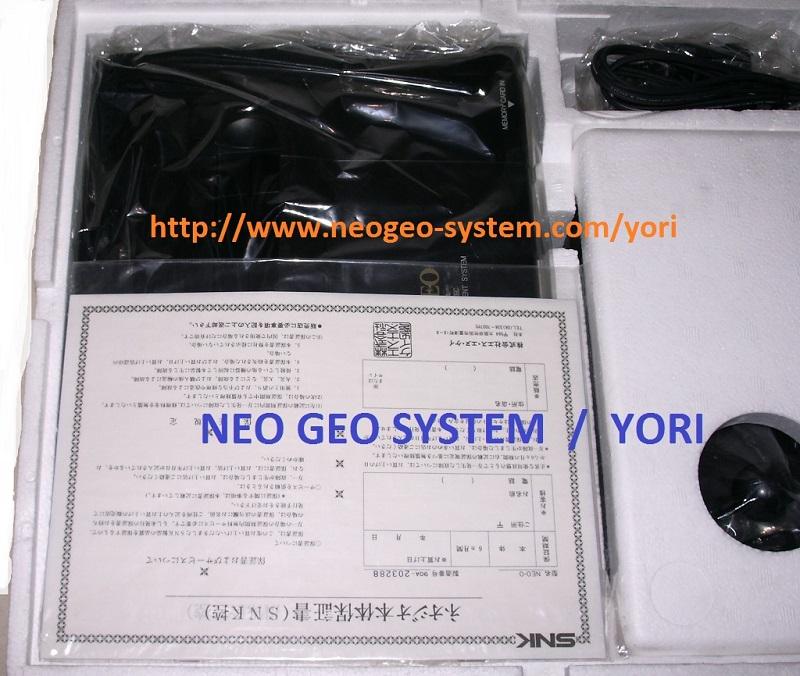La collec SNK de Yori Consol19