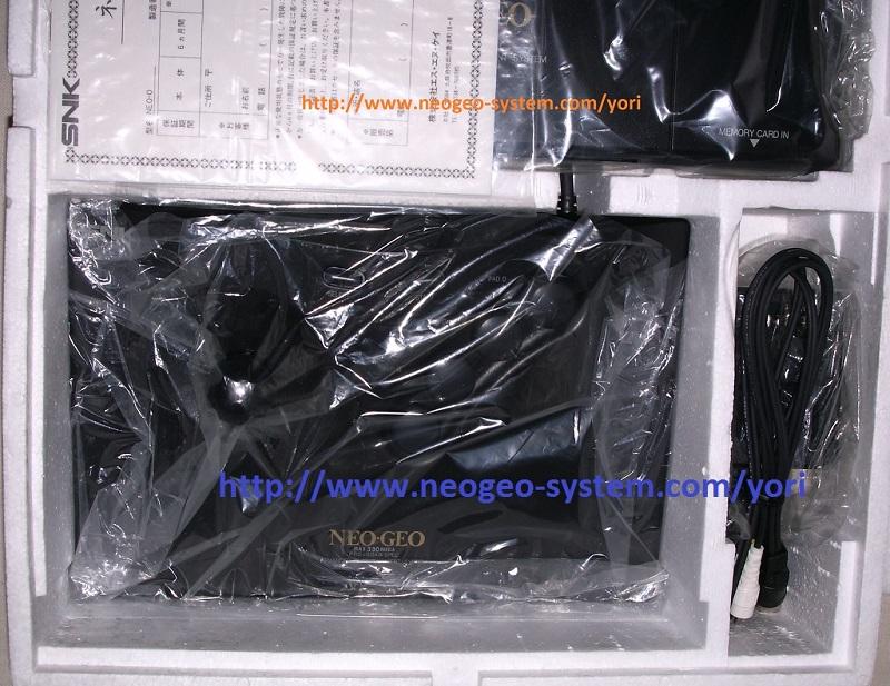 La collec SNK de Yori Consol20