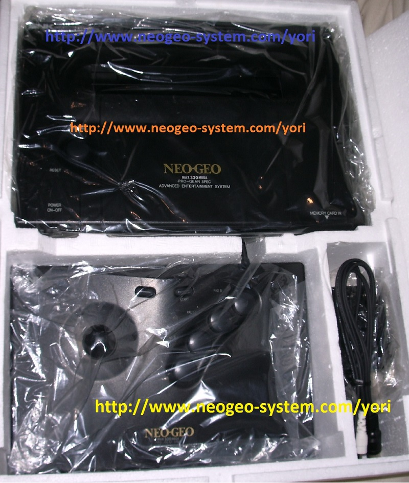 La collec SNK de Yori Consol21