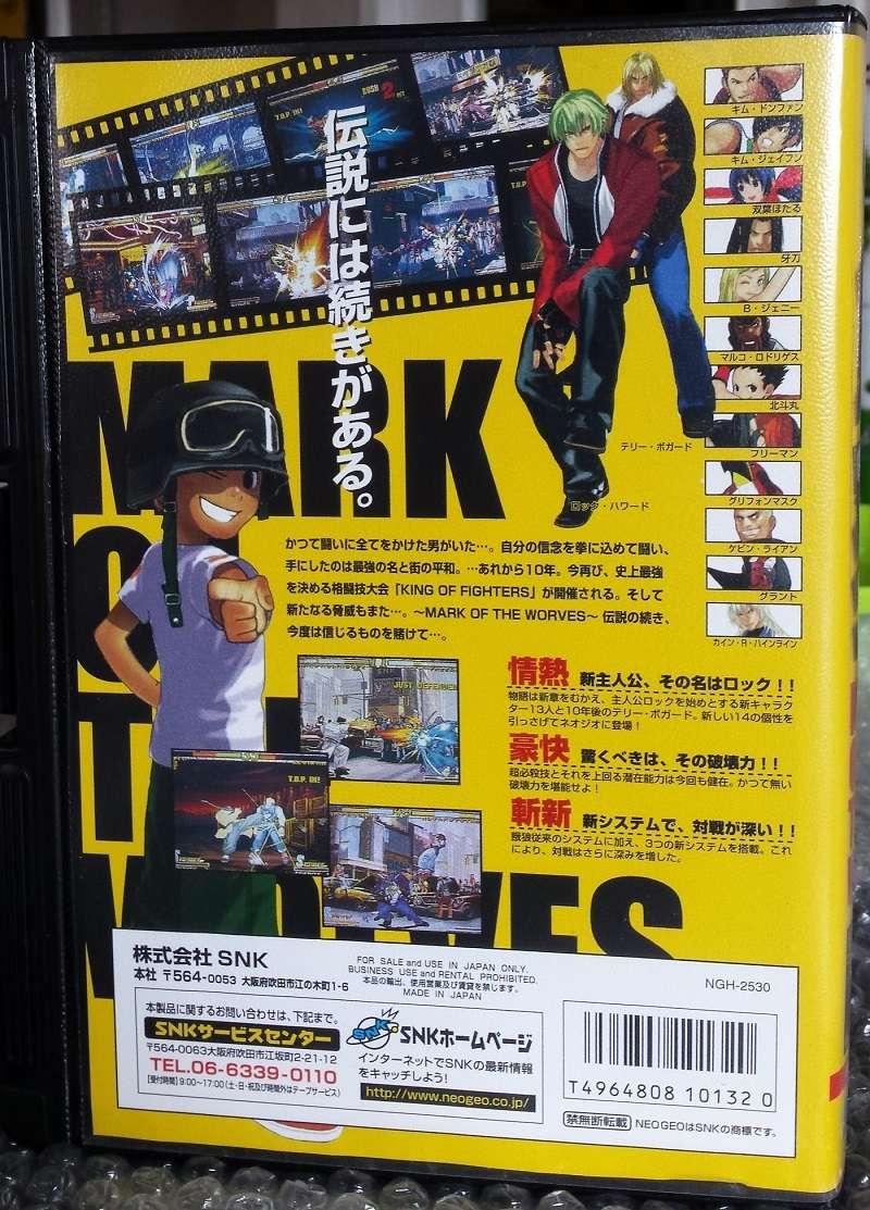 La collec SNK de Yori Garou211