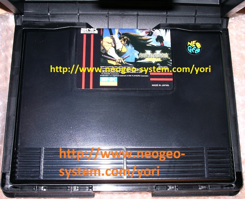 La collec SNK de Yori Ss5spe14