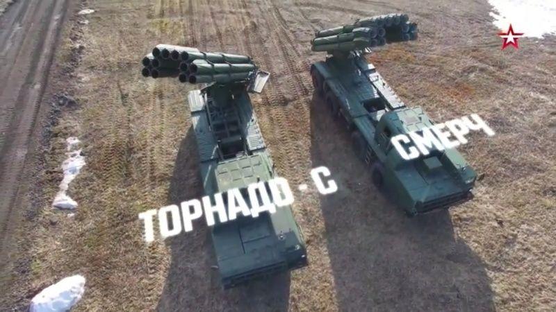 Russian MRLS: Grad, Uragan, Smerch, Tornado-G/S - Page 6 Sc_34210