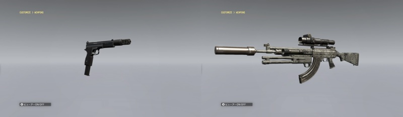 Weapon Customize Extension - WIP 00000011