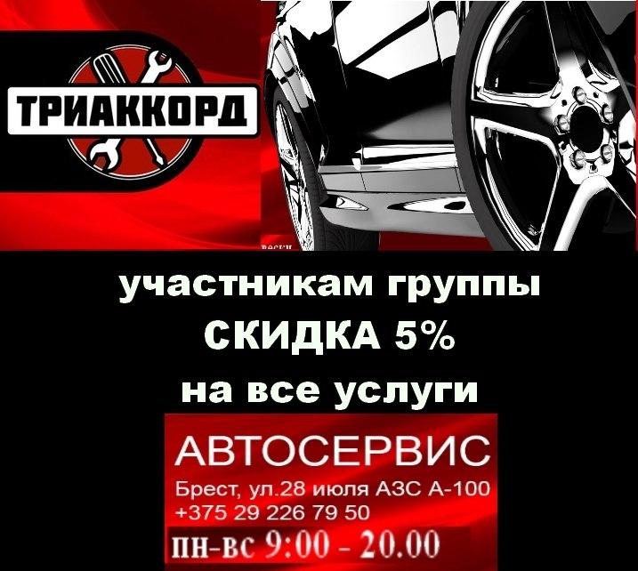 Автопартнеры (ремонт) 8zs7yw10