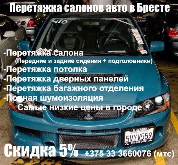 Автопартнеры (иные услуги) E1skkr10