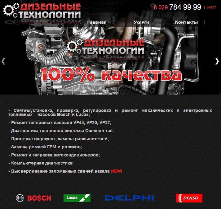 Автопартнеры (ремонт) Ih0efp10