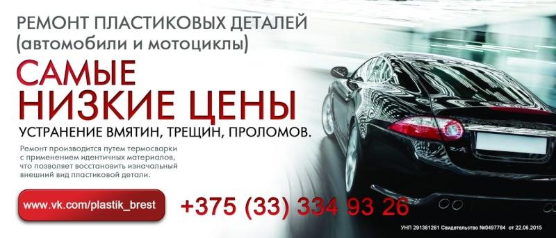 Автопартнеры (иные услуги) Jivrqd10