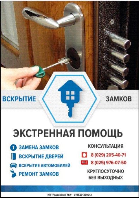 Автопартнеры (иные услуги) Scim0v10