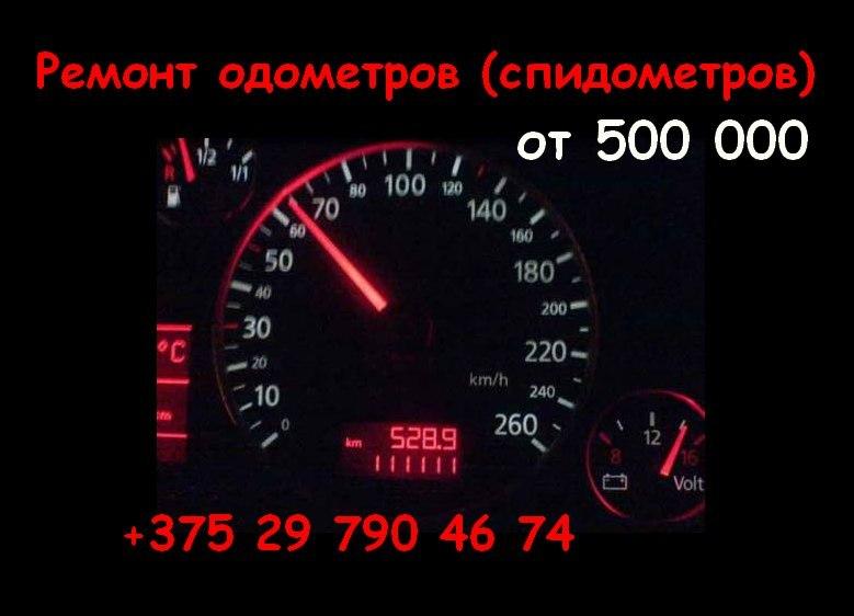 Автопартнеры (ремонт) Xp3thl10