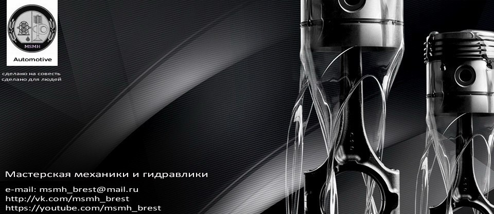 Автопартнеры (ремонт) Zpmjgx10