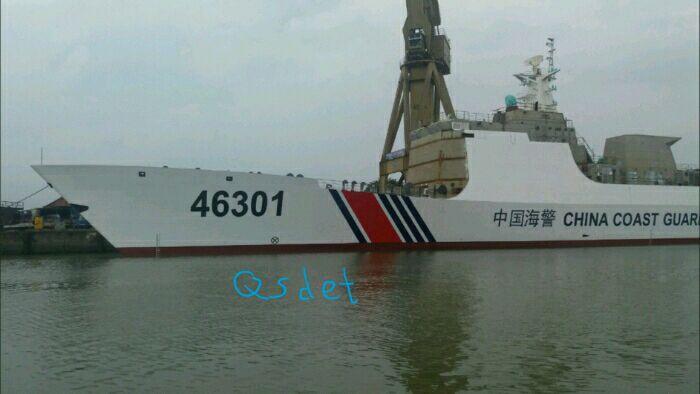 [Information] Garde-côtes chinois (SOA, MSA...etc) - Page 2 15202710