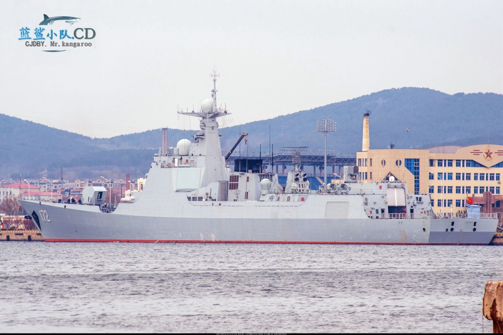 Type 052D - Destroyer - Page 13 26476010